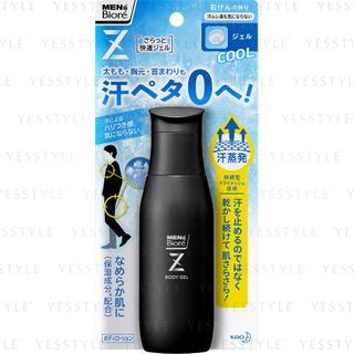 花王 - Biore Men's Z Body Gel 90ml