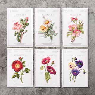 Embroidery Kingdom(エンブロイダリーキングダム) - Flower Patch