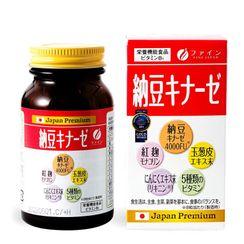 Fine Japan - Natto Kinase Tablet (New Version)