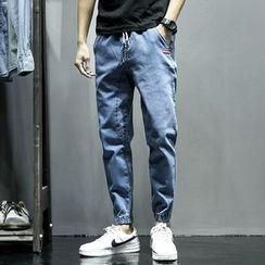 Kieran - Drawstring Cropped Harem Jeans