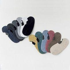 Knit a Bit - Set Of 12 Pairs: No Show Socks