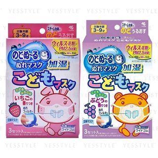 Kobayashi - Throat Well Moist Mask For Kids 3 pcs - 2 Types