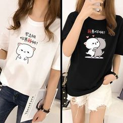 Carmenta - Cartoon Matching Short-Sleeve Printed T-Shirt
