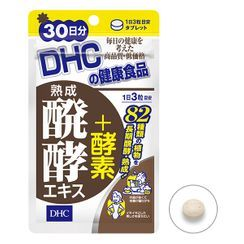 DHC Health & Supplement - Fermented Plant Extract + Enzyme (30 Day)