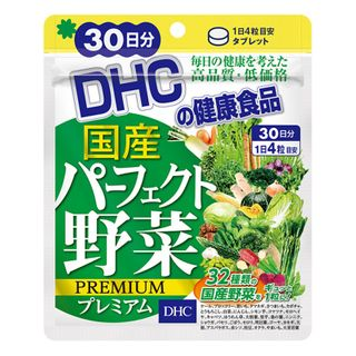 DHC Health & Supplement - Japanese Perfect Vegetables Premium (30 Day)