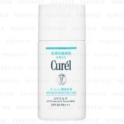 Kao - Curel UV Protection Face Milk C SPF 30 PA++