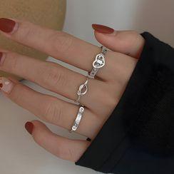 CatSoul - Ring (Various Designs)