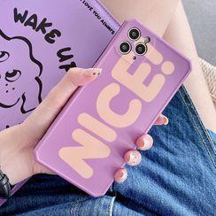 Sugar&Spice - Lettering Phone Case - iPhone 11 Pro Max / 11 Pro / 11 / SE / XS Max / XS / XR / X / SE 2 / 8 / 8 Plus / 7 / 7 Plus