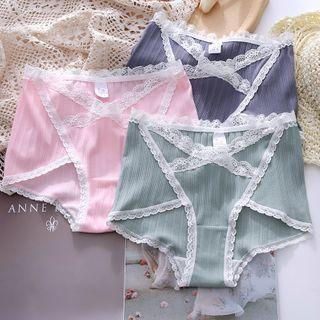Xanthous - Maternity Lace Trim Panty