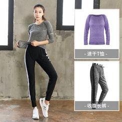 Zosia - 套装:长袖速干上衣 + 运动裤