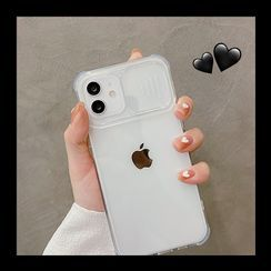 Zone Zero - 透明镜头盖手机保护套 - iPhone 12 Pro Max / 12 Pro / 12 / 12 mini / 11 Pro Max / 11 Pro / 11 / SE / XS Max / XS / XR / X / SE 2 / 8 / 8 Plus / 7 / 7 Plus