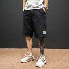 UIXX - Plain Shorts