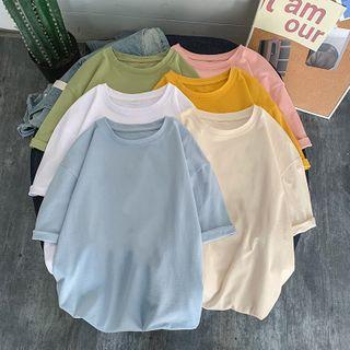 Furtheron - Short-Sleeve Plain T-Shirt