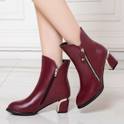 Vindler - Faux Leather Block-Heel Zip Ankle Boots