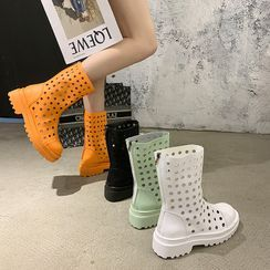 NODO - Perforated Faux Leather Mid-calf Boots