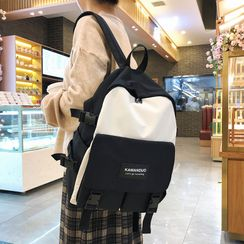 Skyglow - Two-Tone Buckled Nylon Backpack