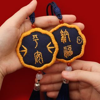 Embroidery Kingdom - Chinese Characters Amulet DIY Embroidery Kit