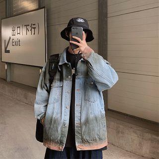 BORGO - Color Block Denim Jacket
