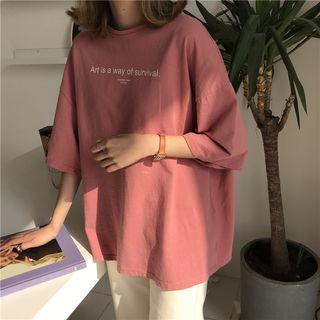 Shinsei - Camiseta oversize con letras