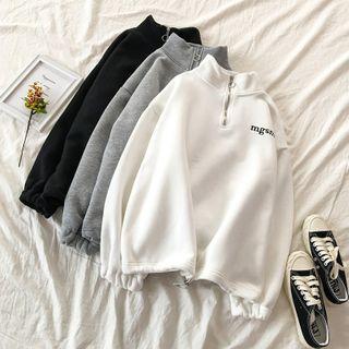 Pina Colada - 字母半拉链卫衣