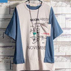 Soinku - Elbow-Sleeve Lettering T-Shirt
