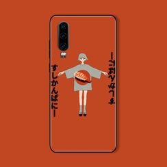 Midnight Lotus - Cartoon Print Mobile Case - Huawei / Honor