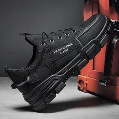 TATALON - Mesh-Panel Athletic Sneakers