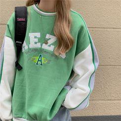 IndiGirl - Fleece-Lined Letter Embroidered Sweatshirt