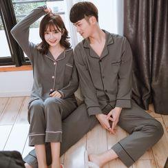 Endormi - 情侣款家居服套装: 配色边衬衫 + 裤子