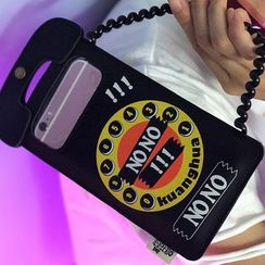 YUPIN(ユピン) - Printed Phone Pouch