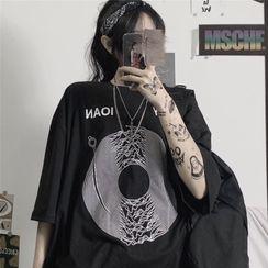 Giuliana - Printed Oversize Elbow-Sleeve T-Shirt