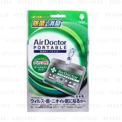 Kiyou Jochugiku - Air Doctor Portable Card