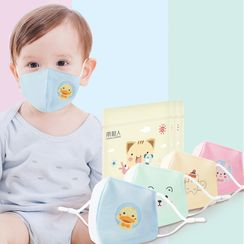 Allium(アリウム) - Set of 3: Children's Printed Washable Cotton Face Masks with Adjustable Ear Loops