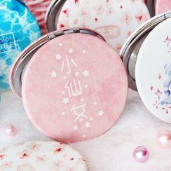 Fun House - Printed Round Portable Mirror (various designs)