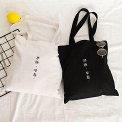 Cady - 中文字手提袋