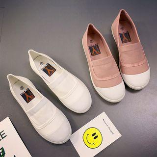 Yepyepyep - 帆布休闲鞋