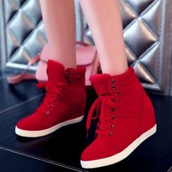 Chunki - 帆布內增高及踝靴