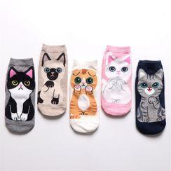 TAHLIA - Animal Print Socks