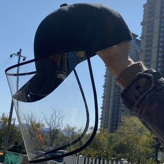 Hats 'n' Tales - Cap with Face Shield