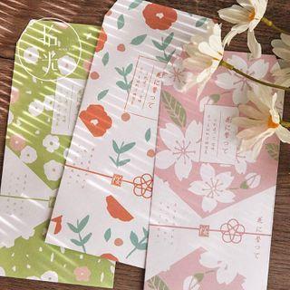 SASHI - Floral Print Envelope