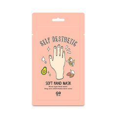 G9SKIN - Self Aesthetic Soft Hand Mask