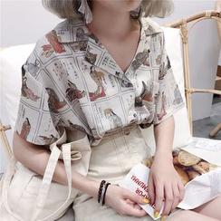 Whoosh - 印花短袖襯衫