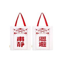 Palacio - Printed Canvas Shopping Bag