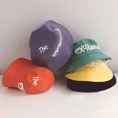 Skylit - Kids Embroidered Lettering Bucket Hat