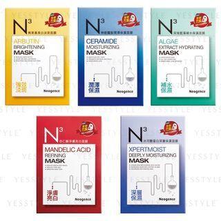 Neogence 霓淨思 - N3 面膜 6 片 - 5 款