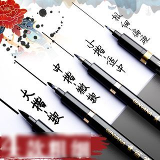 Pecorino - Brush Pen / Ink / Set