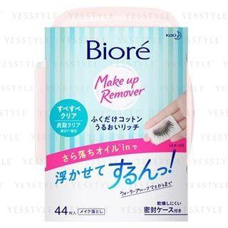 花王 - Biore Makeup Remover Sheet