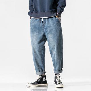 Phoebus - Cropped Harem Jeans