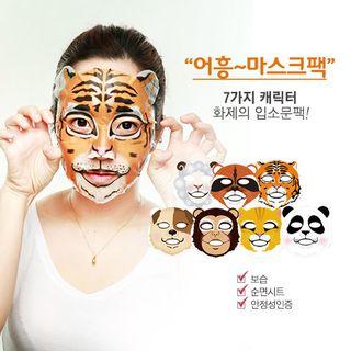 Berrisom - Animal Mask Set (10pcs)
