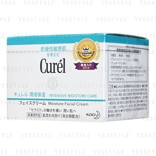 Kao - Curel Intensive Moisture Care Cream